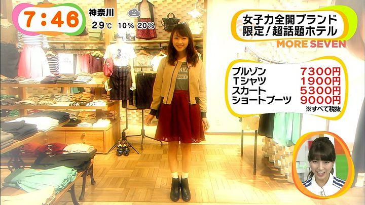mikami20140905_28.jpg