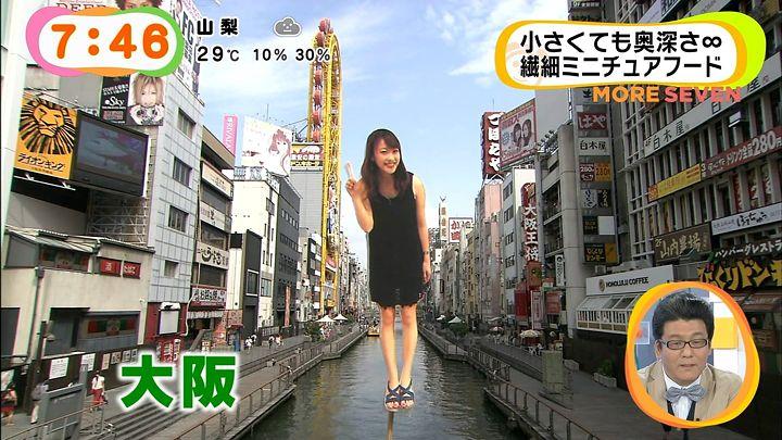 mikami20140910_25.jpg
