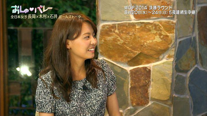 miyazawa20140713_01.jpg