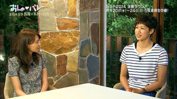 miyazawa20140713_02.jpg