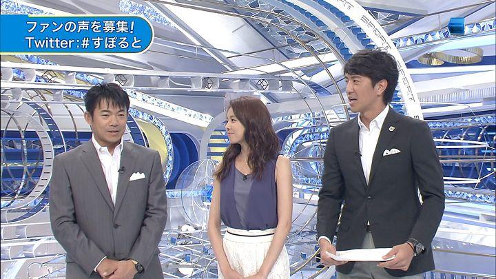 miyazawa20140717_02.jpg