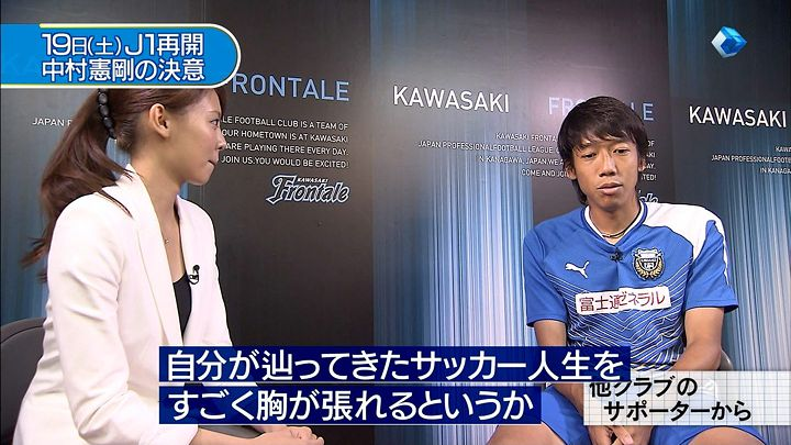 miyazawa20140717_14.jpg