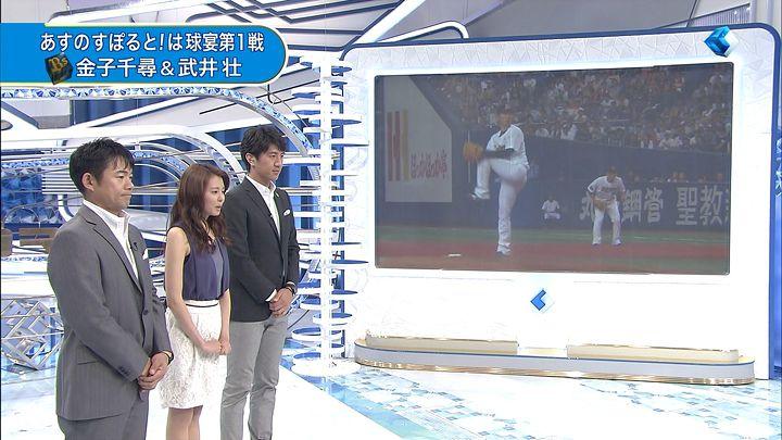 miyazawa20140717_19.jpg