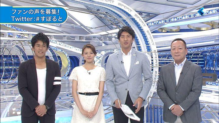 miyazawa20140718_01.jpg