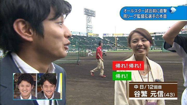 miyazawa20140719_08.jpg