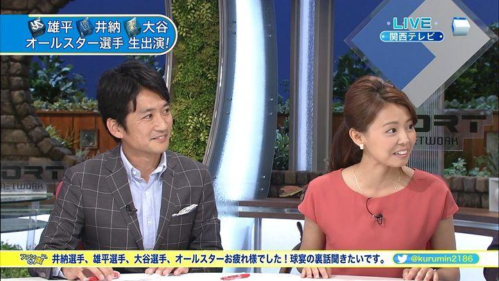 miyazawa20140719_09.jpg