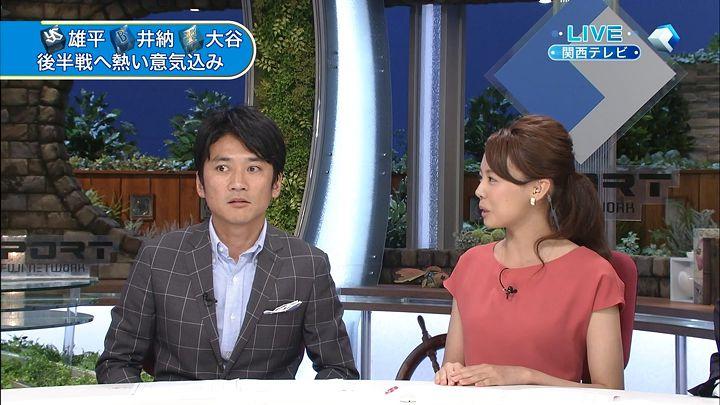 miyazawa20140719_13.jpg
