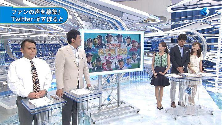 miyazawa20140720_02.jpg