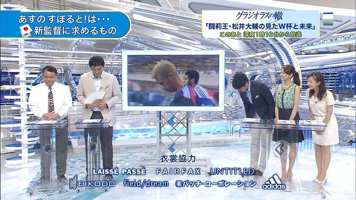 miyazawa20140720_29.jpg