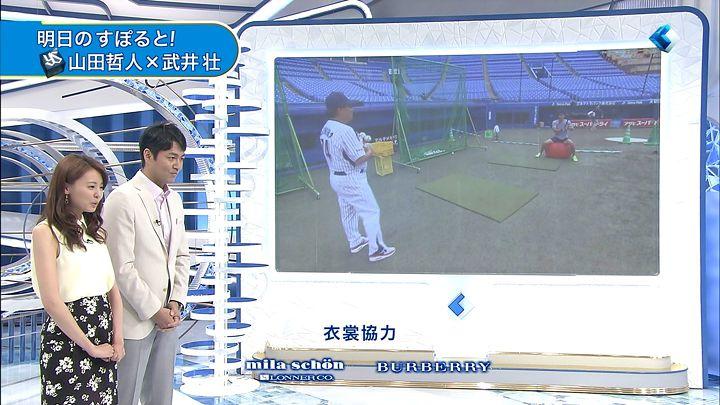 miyazawa20140724_23.jpg