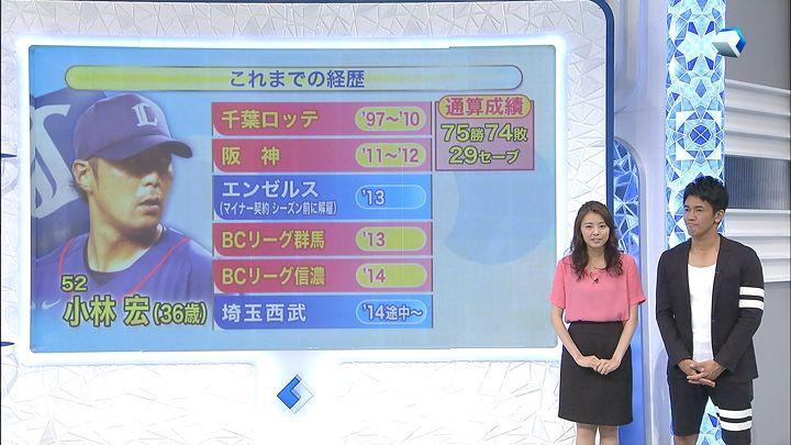 miyazawa20140725_08.jpg