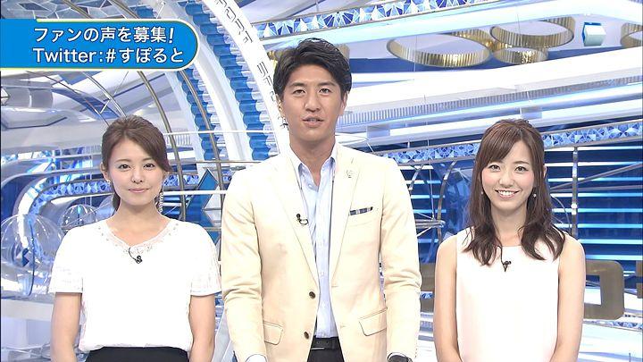 miyazawa20140727_01.jpg