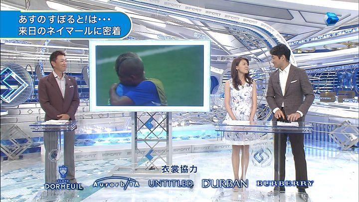 miyazawa20140730_18.jpg