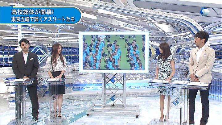 miyazawa20140801_06.jpg