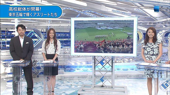 miyazawa20140801_07.jpg