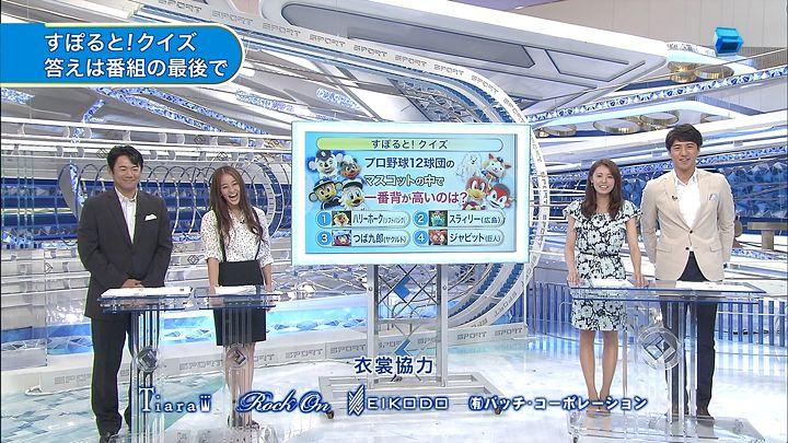 miyazawa20140801_22.jpg