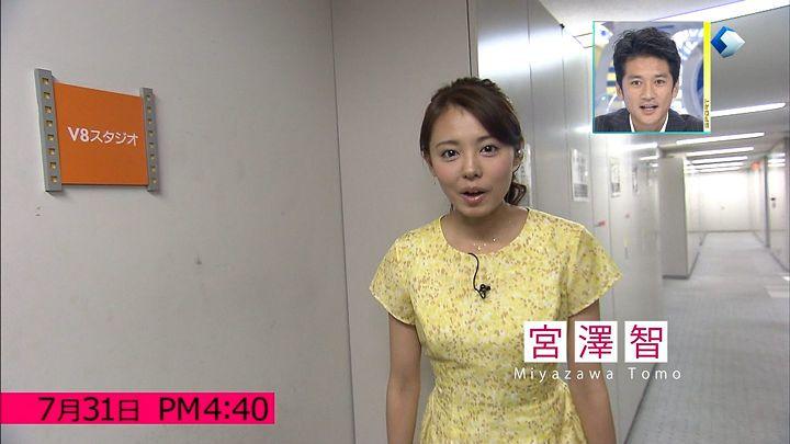 miyazawa20140802_01.jpg