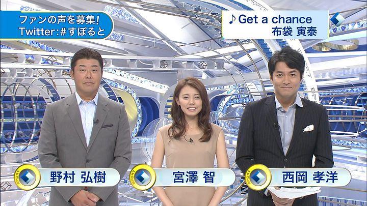 miyazawa20140813_02.jpg