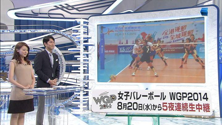 miyazawa20140813_12.jpg