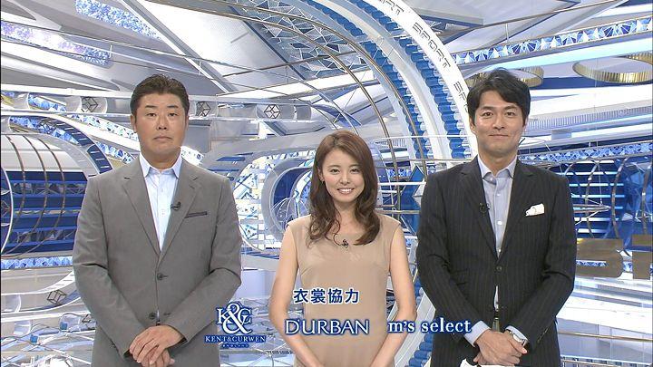 miyazawa20140813_18.jpg