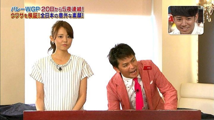 miyazawa20140816_07.jpg
