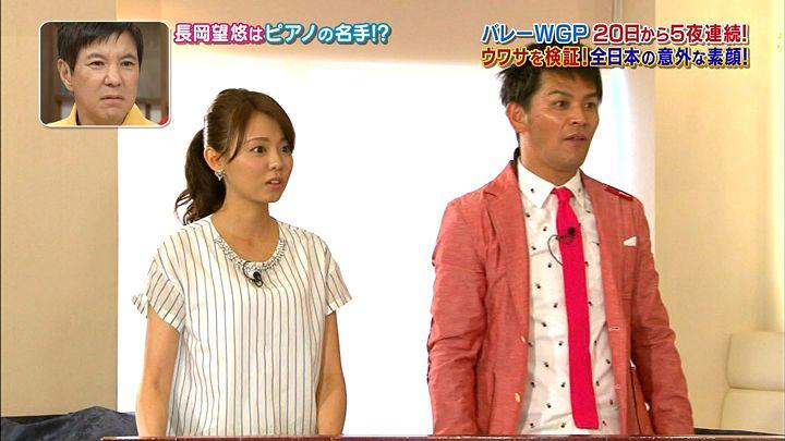miyazawa20140816_08.jpg