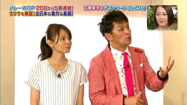 miyazawa20140816_09.jpg