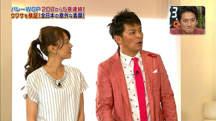 miyazawa20140816_11.jpg