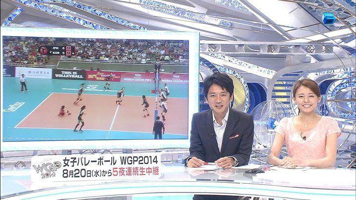 miyazawa20140816_13.jpg