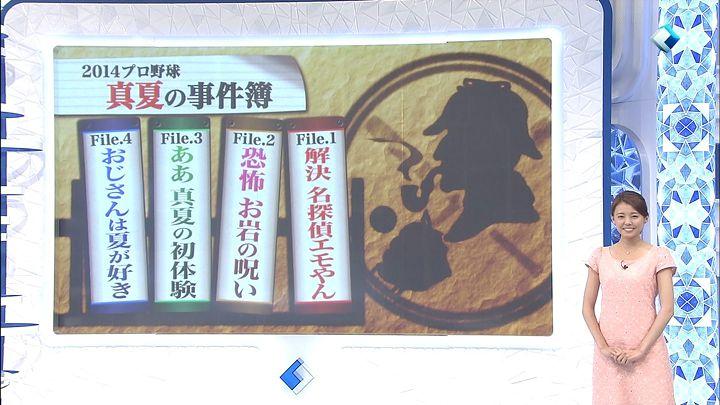 miyazawa20140816_16.jpg