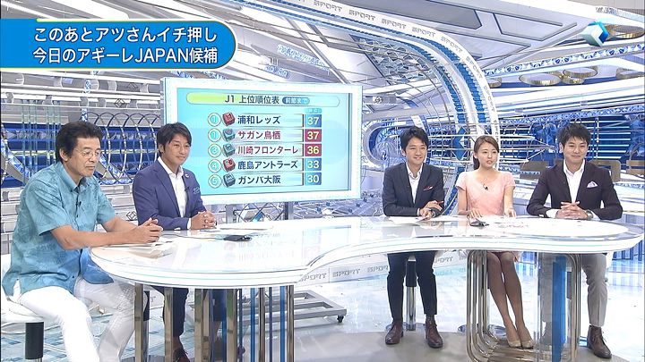 miyazawa20140816_17.jpg