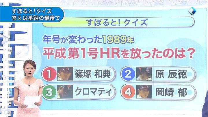 miyazawa20140816_27.jpg