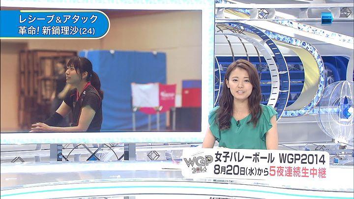 miyazawa20140817_05.jpg