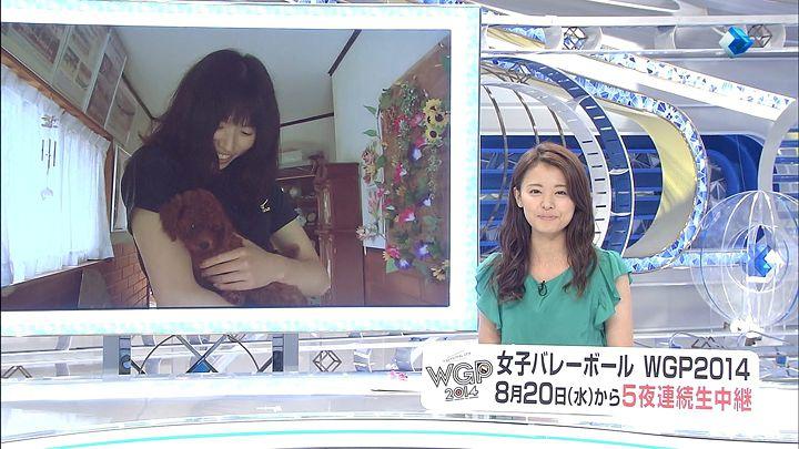 miyazawa20140817_06.jpg