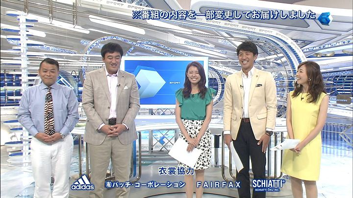 miyazawa20140817_15.jpg