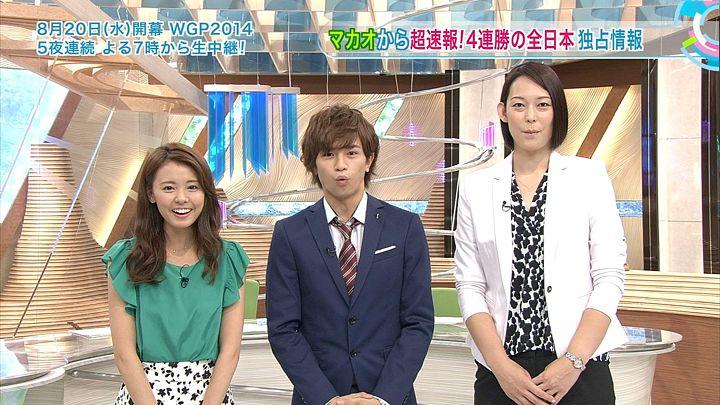 miyazawa20140817_18.jpg
