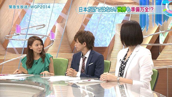 miyazawa20140817_21.jpg