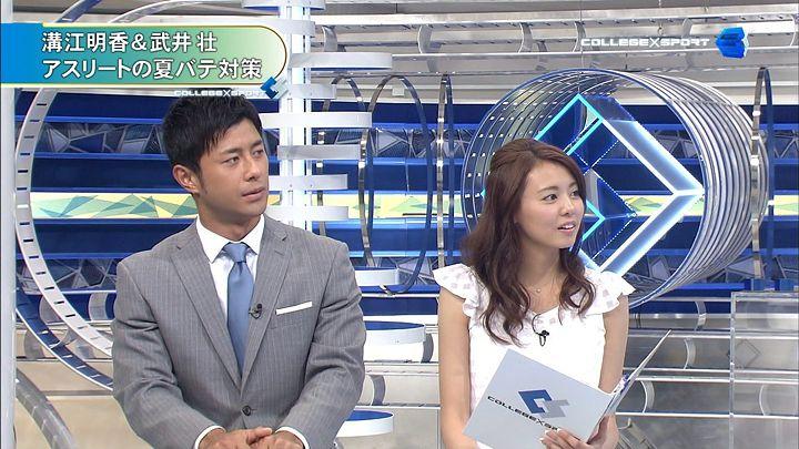miyazawa20140817_32.jpg