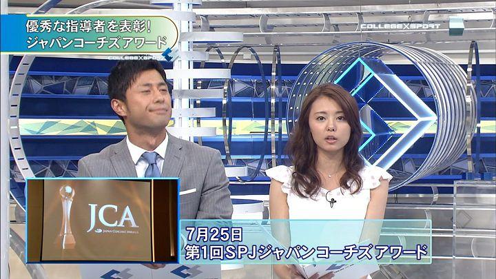 miyazawa20140817_33.jpg