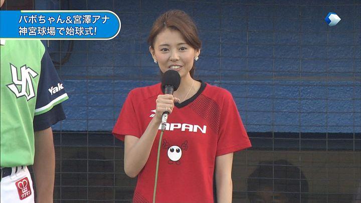miyazawa20140819_02.jpg