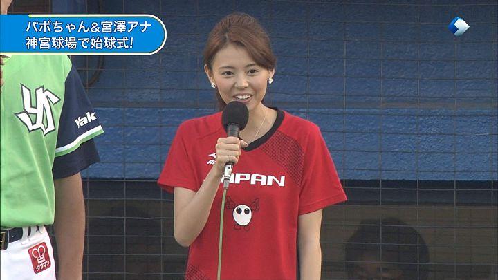 miyazawa20140819_03.jpg