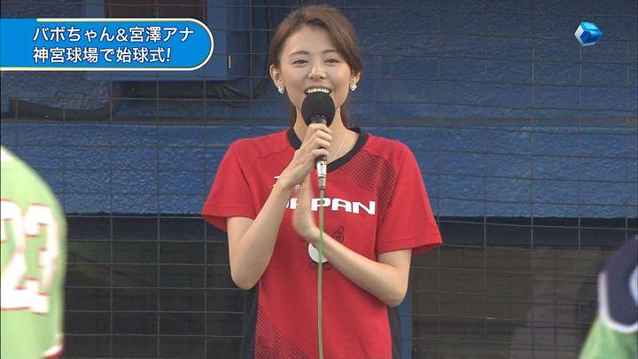miyazawa20140819_04.jpg