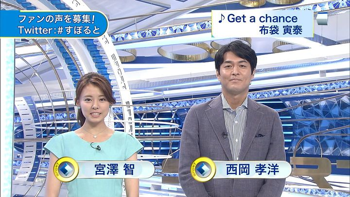 miyazawa20140821_12.jpg