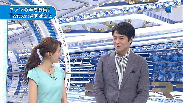 miyazawa20140821_13.jpg