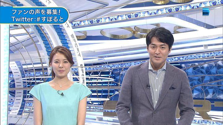 miyazawa20140821_14.jpg