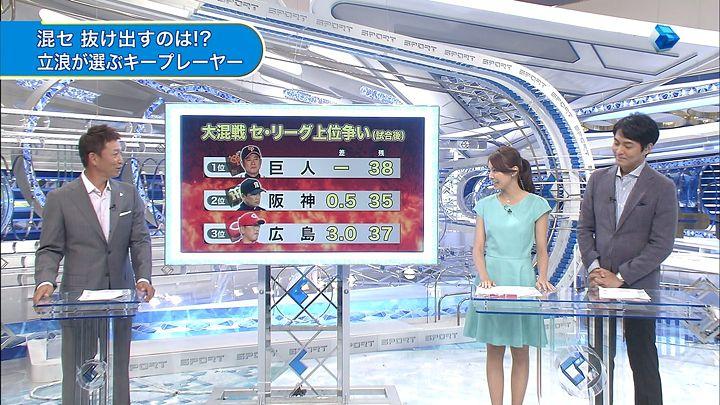 miyazawa20140821_18.jpg