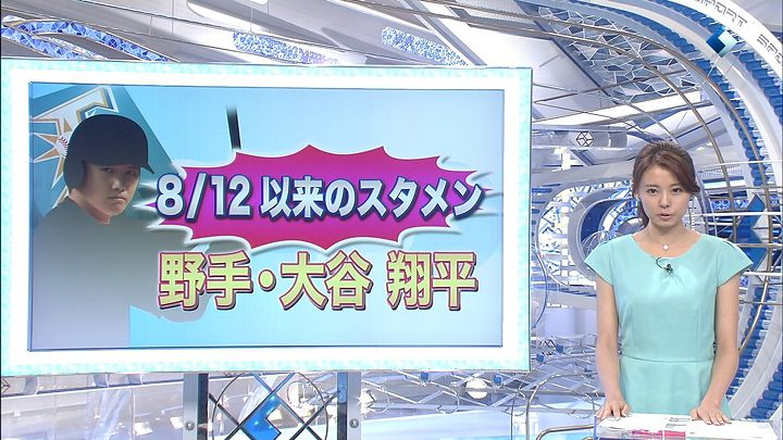 miyazawa20140821_19.jpg