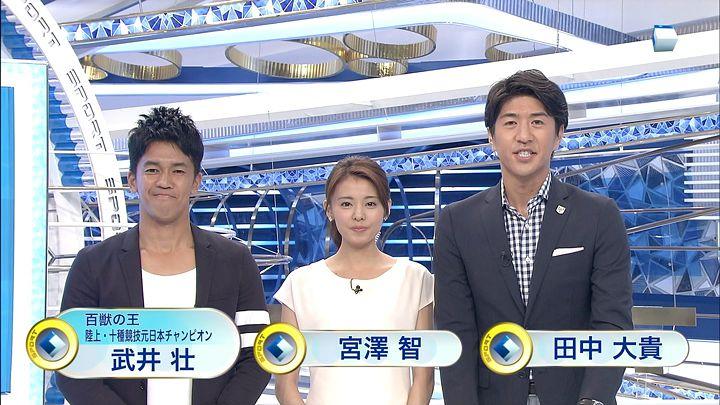 miyazawa20140822_13.jpg