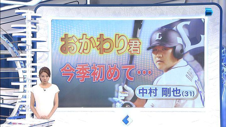 miyazawa20140822_19.jpg
