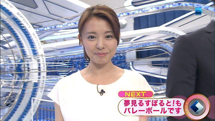 miyazawa20140822_24.jpg